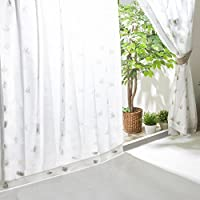 アイリスプラザ レースカーテン UVカット プライバシーカット 外から見えにくい 断熱 保温 2枚組 洗える 洗濯機対応 幅100cm×丈118cm フラワー