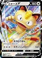ポケモンカードゲーム PK-S-P-028 ニャースV
