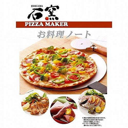 フカイ工業『さくさく石窯ピザメーカー(FPM-160)』