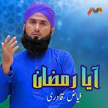 Aaya Ramzan