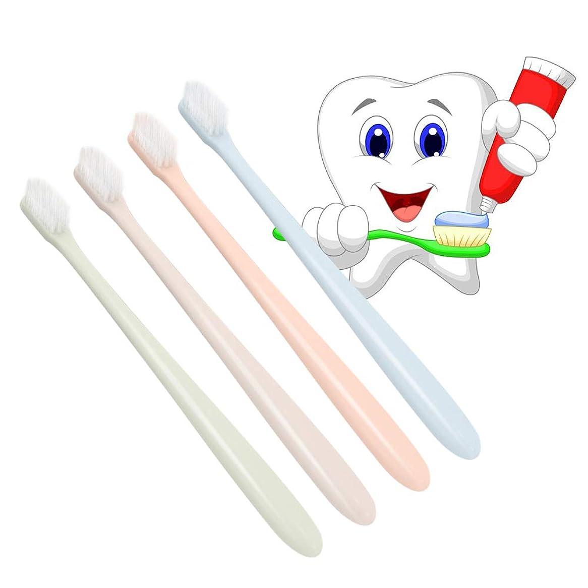 補助ヒゲクジラ乗り出すDecdeal 歯ブラシ 4本入り 大人の歯ブラシ 柔らかい 携帯用