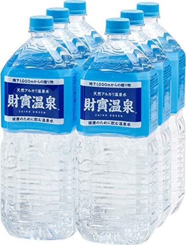 財宝 天然アルカリ温泉水 財寶温泉 2L×6本 ミネラルウォーター 軟水