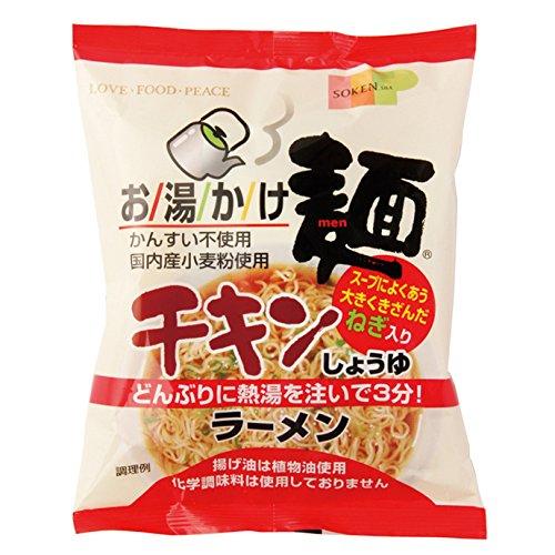 創健社 お湯かけ麺チキン醤油ラーメン 75g