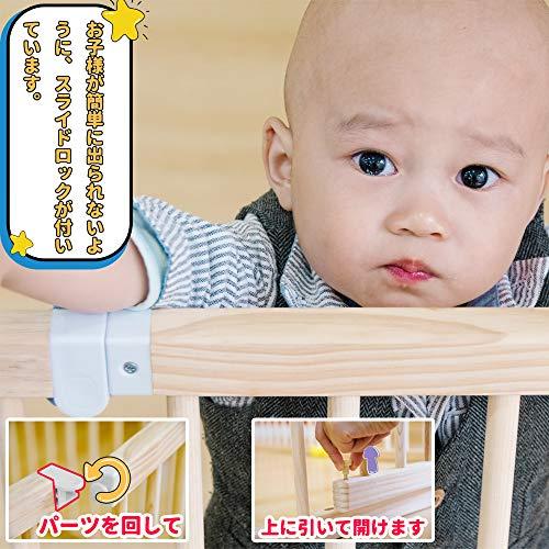 KoiHouse たためる木製ベビーサークル160X160X70cm 8枚セット ナチュラル 形組み換え可能 長方形 正方形 L型