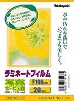 ナカバヤシ ラミネートフィルム 20枚入 写真サービス判 90×126mm LPR-90E-SP