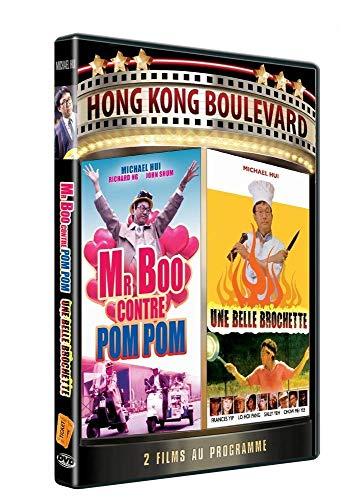 Mr Boo contre Pom Pom + Une belle brochette [Francia] [DVD]
