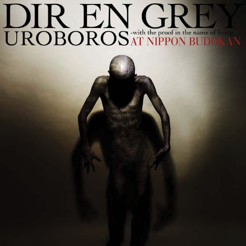 Uroboros:With the Proof in the