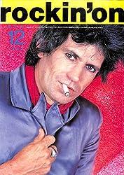 rockin'on ロッキング・オン 1983年 12月号