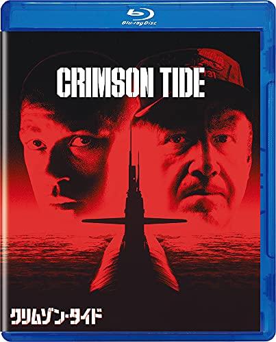 クリムゾン・タイド [AmazonDVDコレクション] [Blu-ray]