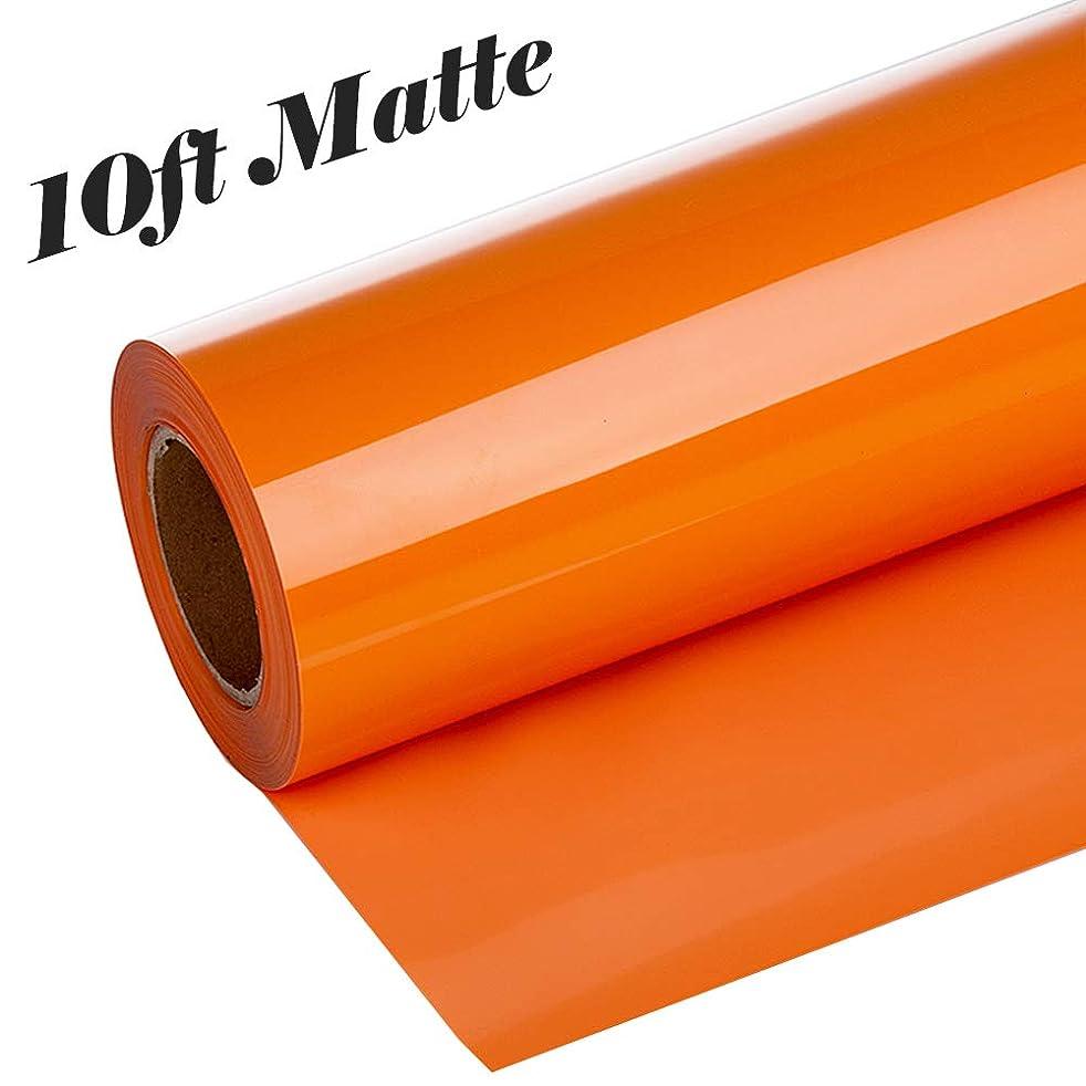 guangyintong PVC Heat Transfer Vinyl Roll 12 Inch X 10 Feet Matte No Sticky Back (A7 Orange)