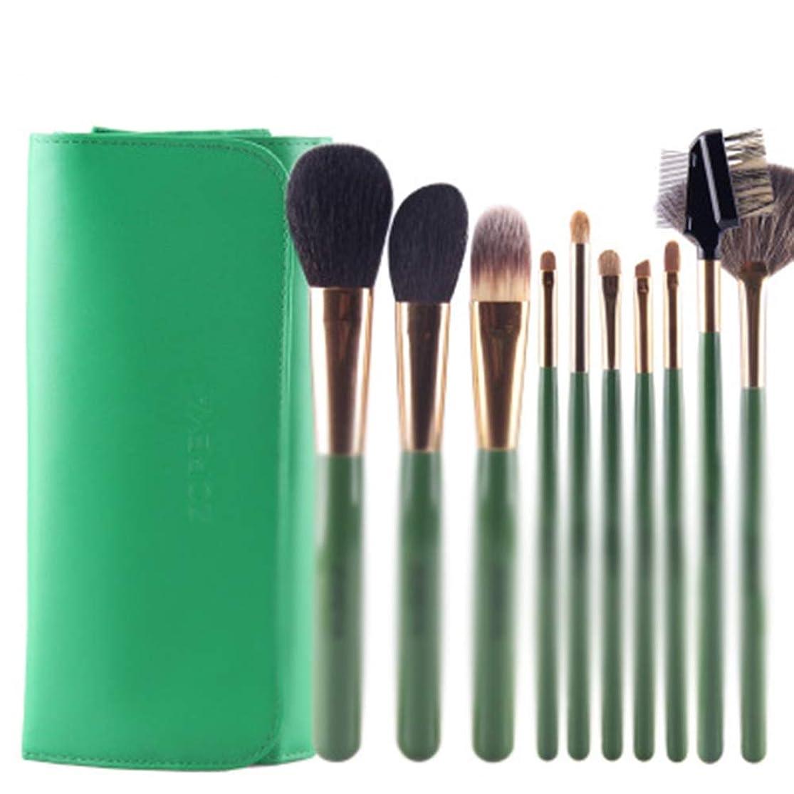 戻る周波数ハードウェア化粧毛ブラシ 12 PCSソフトヘアメイクアップブラシセット初心者メイクアップツールヘアメイクアップスーツプロフェッショナルメイクアップブラシプレミアム合成ファンデーションブラシブレンドフェイスパウダーブラッシュコンシーラーアイコスメティックメイクアップブラシキットバッグ付き (色 : 緑, サイズ : Free size)