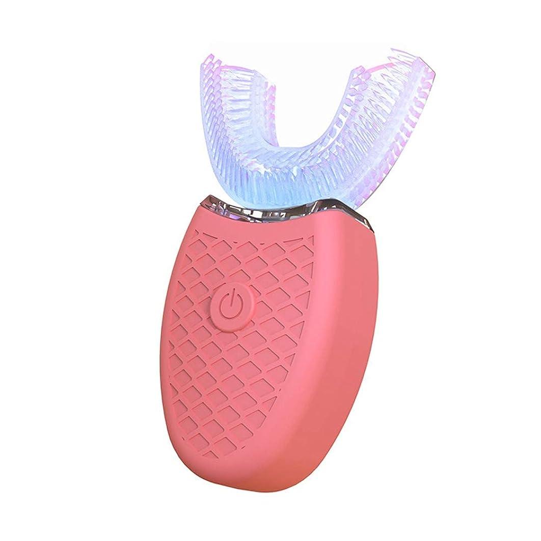 手錠不快なサイクロプスTerGOOSE 電動歯ブラシ アップグレード U型 自動歯ブラシ 口腔洗浄器 怠け者歯ブラシ 360°全方位 超音波 虫歯予防 マッサージ 美白 シリコーン 便利 簡単 防水 人気(ピンク)