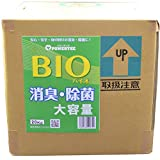 パワーテックBIO 【水成二酸化塩素・強力消臭・強力除菌・バイオ】20kg 日本製