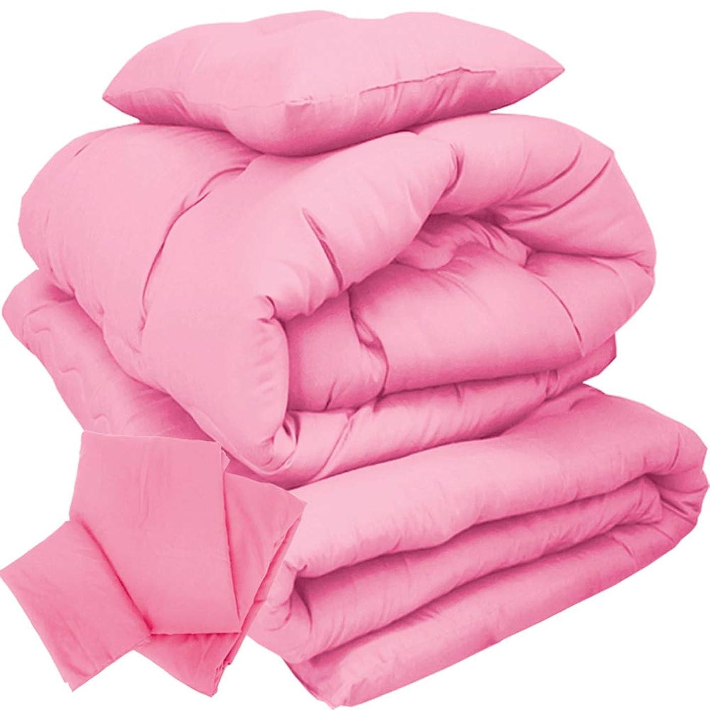 計り知れない開梱謙虚なEiYU 布団セット 6点 洗える ホコリが出にくい布団 ピンク シングル