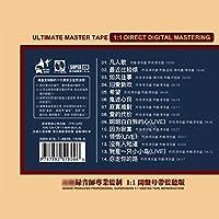 李宗盛cd专辑1:1母盘直刻发烧人声试机无损高音质车载CD碟片