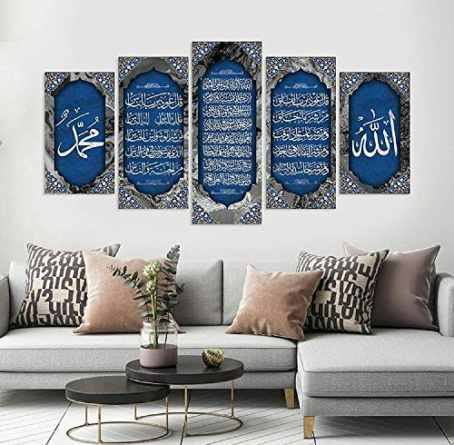 YOBESHO Surah Ayatul Kursi, Al Falaq and Al NAS, Islamic Canvas Wall Art,5 Pieces Islamic Art Canvas, Unique Design Canvas Wall Art Design ((150x70cm) 60x28 inches Gray)