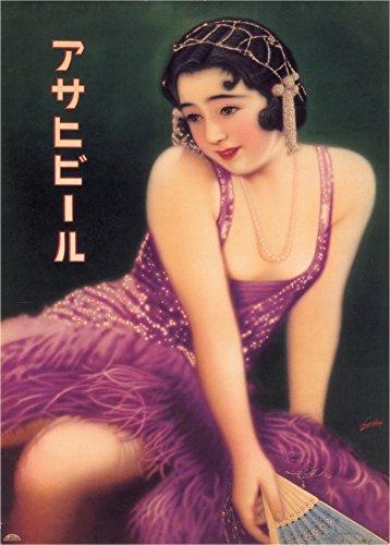 De cervezas, vinos y licores de cerveza ASAHI, Japón, desde 1930. 250gsm tarjeta del arte brillante A3 cartel de la reproducción