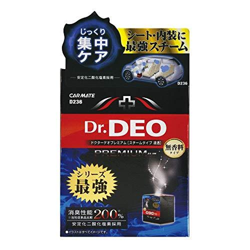 カーメイト 車用 除菌消臭剤 ドクターデオ Dr.DEO プレミアム スチーム 浸透タイプ 使い切り 無香 安定化二酸化塩素 25ml D236