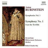 ルビンシュテイン:交響曲第1番/音画「イワン雷帝」