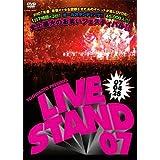 YOSHIMOTO PRESENTS LIVE STAND 07 0428 [レンタル落ち]