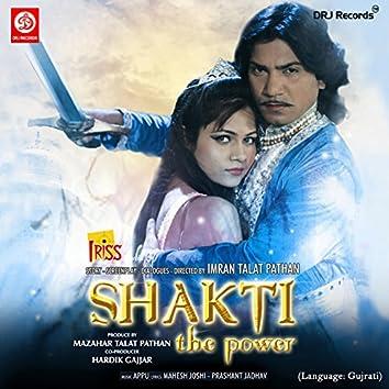 Shakti the Power (Original Motion Picture Soundtrack)