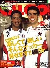 CALCiO (カルチョ) 2002 2008年 09月号 [雑誌]