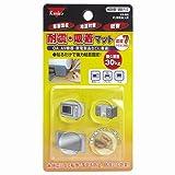 ケンコー 耐震・吸着マット KS-502(4枚入)