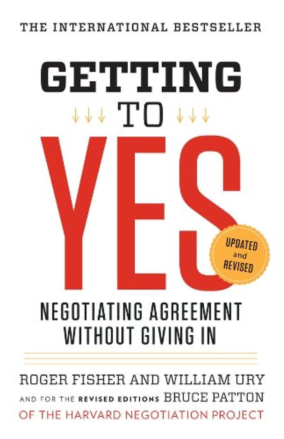 軽減純正アマゾンジャングルGetting to Yes: Negotiating Agreement Without Giving In (English Edition)