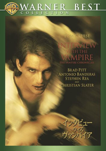 Interview With the Vampire [94 [Alemania] [DVD]