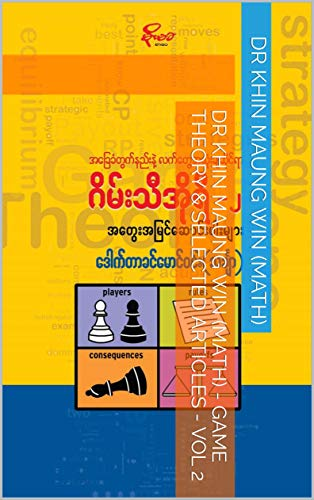 Dr Khin Maung Win (Math) - Game Theory & Selected Articles - Vol 2 (English Edition)
