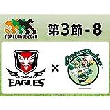 第3節-8 キヤノン vs. NEC
