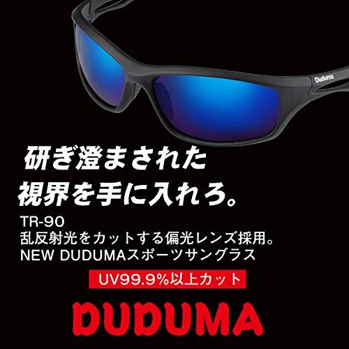 Duduma偏光レンズメンズスポーツサングラス超軽量UV400紫外線をカットスポーツサングラス/自転車/釣り/野球/テニス/ゴルフ/スキー/ランニング/ドライブT90(ブラックマットフレーム/ブルーレンズ)