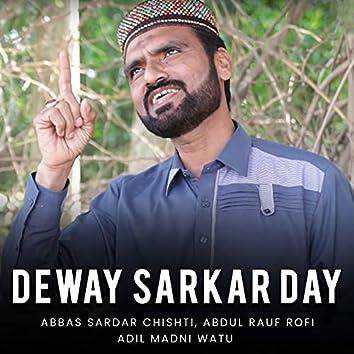 Deway Sarkar Day