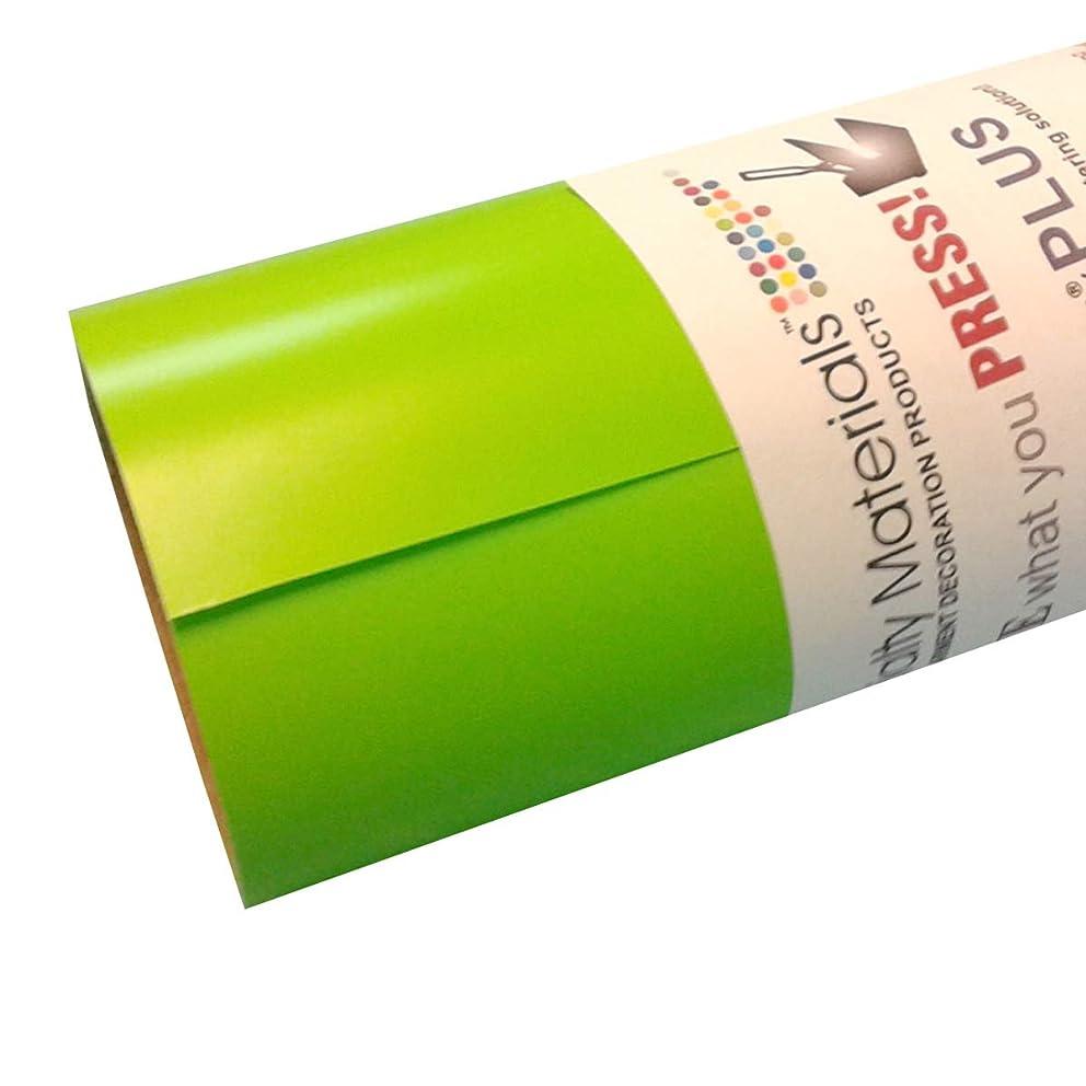 ThermoFlex Plus Apple Green 15'' x 5' Iron on Heat Transfer Vinyl