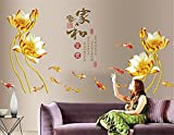 Golden Lotus Chinese Home Living Bedroom Decor Removable Wall Stickers Decal Decoration Vinyl Murals Wallpaper