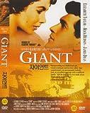 Giant (1956) Alle Region