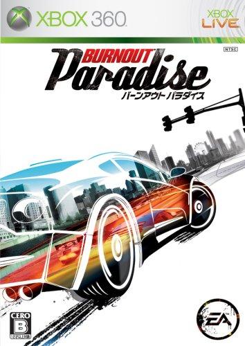 Burnout: Paradise [Japan Import]