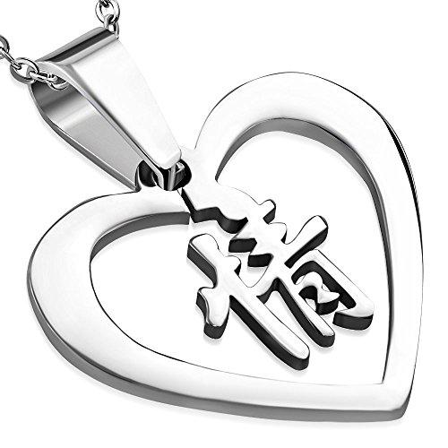 Bungsa® Chinesisches Symbol Herz Kettenanhänger (Schwein Pig Pendant Anhänger Amulett Medaillon Charm Beads Chirurgenstahl Damen Herren Schmuck)