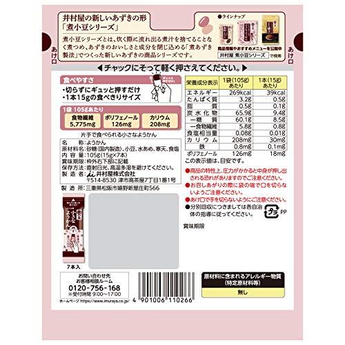 井村屋片手で食べられる小さなようかん7本×8袋