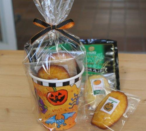 「ハロウィンペーパーカップ」和歌山産フルーツとかぼちゃを焼き込んだマドレーヌとワンタッチドリップコーヒーの焼き菓子カフェプチギフト
