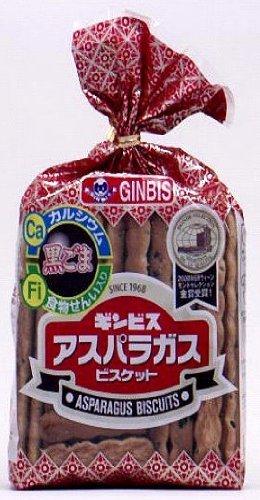 ギンビス アスパラガス 135g×12個入×(2ケース)