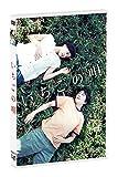 いちごの唄 DVD[DVD]