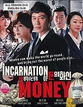 The Incarnation of Money (Korean TV drama with English Sub - 6-DVD Set)