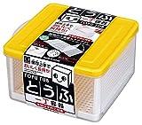 小久保 保存容器 とうふ一丁容器 KK-274 イエロー