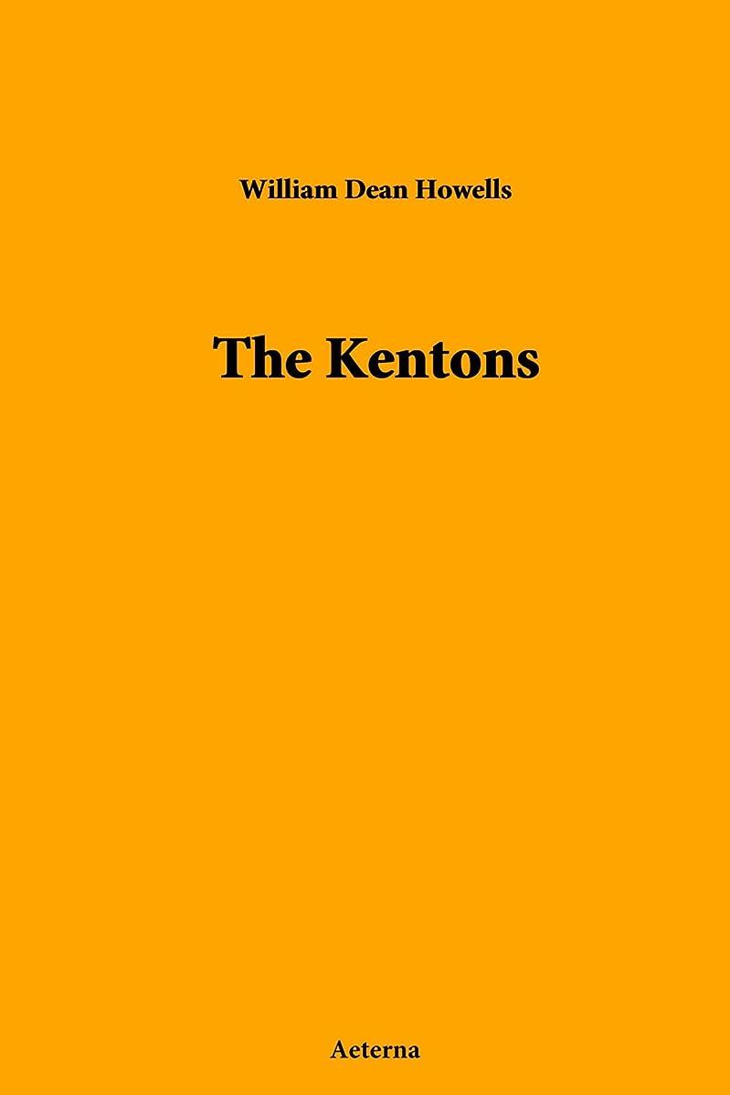 エリートどうしたの腫瘍The Kentons