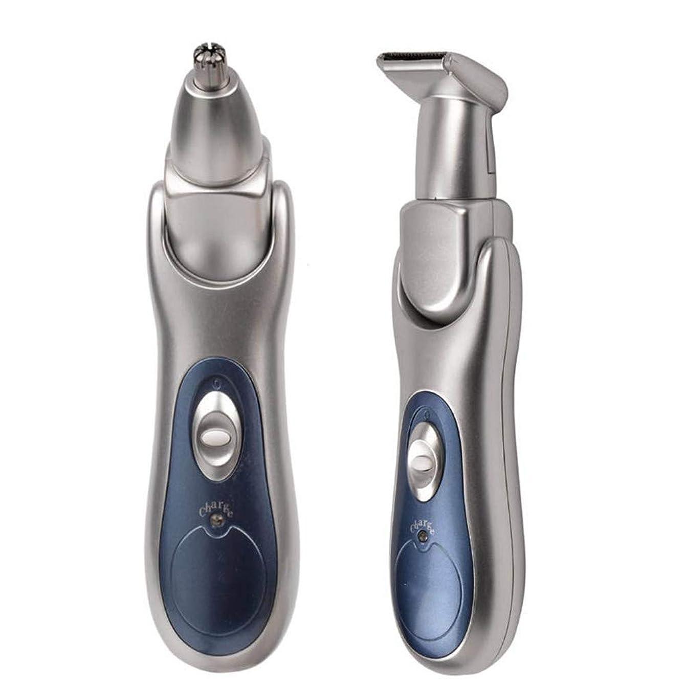 充電式鼻毛トリマー、サイレントモーターツーインワンロッキングヘッドのデザイン両刃のステンレススチール製ブレードノーズイヤートリマー