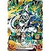 スーパードラゴンボールヒーローズ BM2-063 メタルクウラ UR