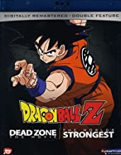 Dragon Ball Z Double Feature: Dead Zone/World's Strongest