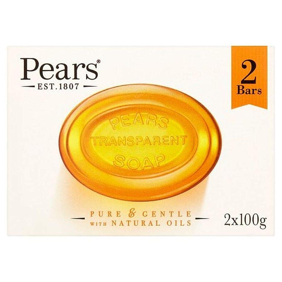 凶暴な市民許さない[Pears ] 梨琥珀色の固形石鹸2X100G - Pears Amber Bar Soap 2X100g [並行輸入品]