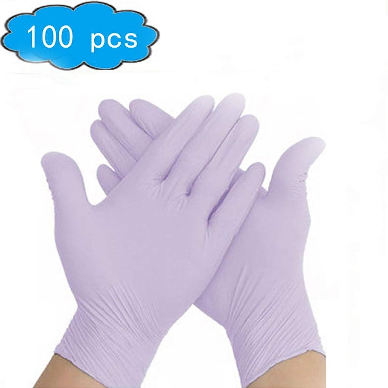 順応性分注する高架ニトリル手袋 - 医療用グレード、パウダーフリー、使い捨て、非滅菌、食品安全、テクスチャード加工、紫色、便利なディスペンサーパッケージ100、中サイズ、サニタリー手袋 (Color : Purple, Size : L)